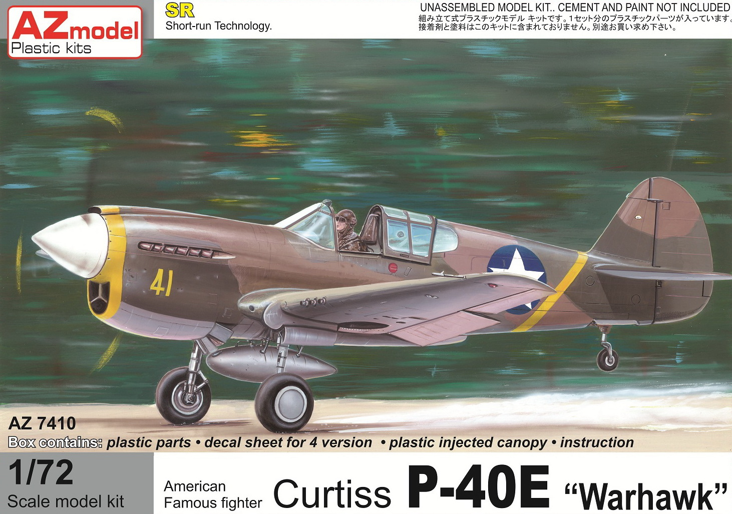 kit helicopters for sale with Az7410 Curtiss P 40e Warhawk on Watch besides Helicycle in addition Reviews Of Todays Best Radio Controlled Airplanes in addition Az7410 Curtiss P 40e Warhawk in addition Sw72107 Fj 2 Fury.